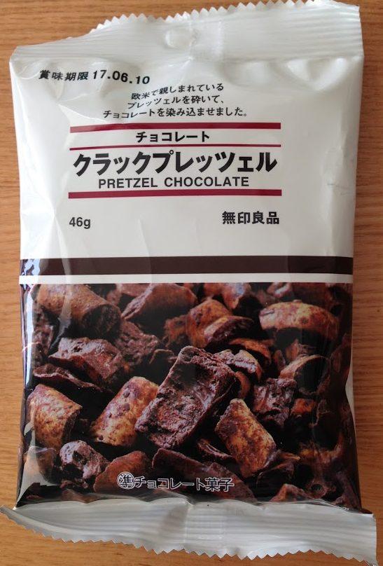 クラックプレッツェル チョコレート 46g