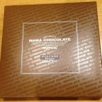 ロイズ 生チョコレート マイルドカカオ